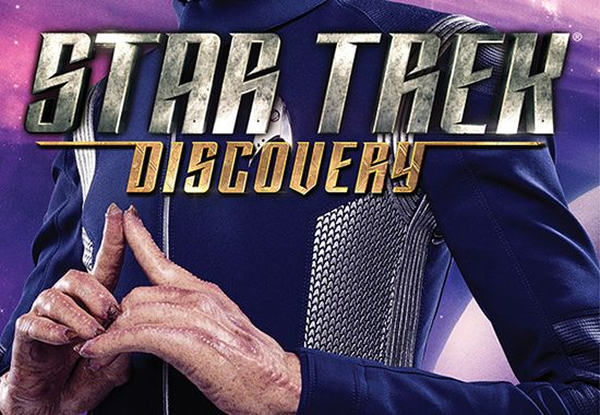 "Out Today: ""Star Trek: Discovery: Fear Itself"""